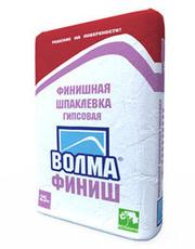 Шпаклевка (шпатлевка) гипсовая финишная Волма-ФИНИШ в Волгограде.