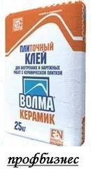 ВОЛМА-КЕРАМИК. Плиточный клей ВОЛМА Керамик в Волгограде.
