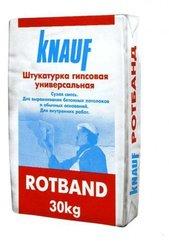 Кнауф Ротбанд (Rotband) - штукатурка knauf ротбанд,  купить в Волгоград