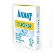 Кнауф Фугенфюллер  (Фуген,  Fugenfuller) шпаклевка гипсовая в Волгоград
