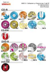 Продам оптом СД,  DVD диски,  подарочные флешки