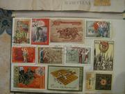 Марки альбом старых марок