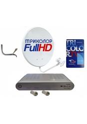 Комплект для просмотра hdtv Триколор тв Full HD